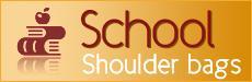 http://www.schoolshoulderbags.com::Logo